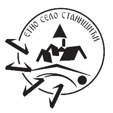 Etno selo Stanišići, Hotel Pirg, Hotel Ras